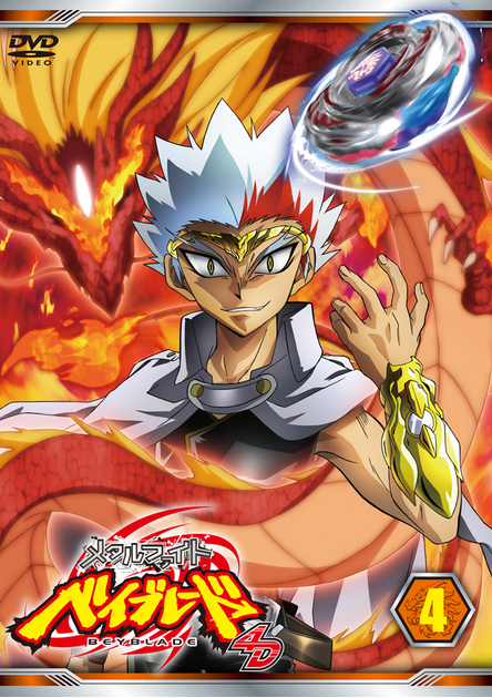 le blog de beyblade-x-love
