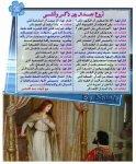 Posté le mardi 09 novembre 2010 07:38 - Blog de fatif19101