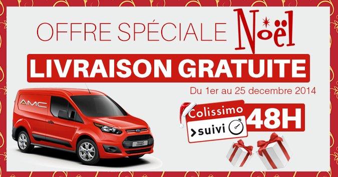 Offre spéciale Noël ! Vos frais de port gratuits !
