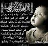 Posté le dimanche 30 octobre 2011 21:51 - maghrabya