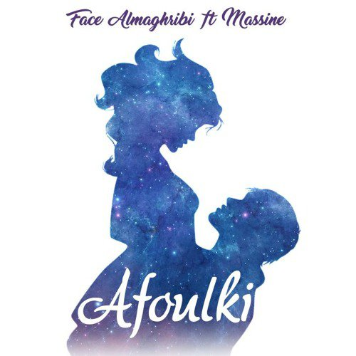 Face Almaghribi - Afoulki ft Massine (Preview)