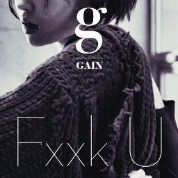 Fxxk U (Feat. 범키) on Sing! Karaoke | Smule