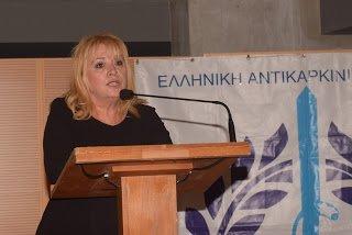 Συγχαρητήρια από την Αντιπεριφερειάρχη Π.Ε. Βοιωτίας, Φανή Παπαθωμά στην Αντικαρκινική Εταιρεία | ΘΗΒΑ REAL NEWS