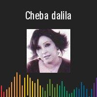 Cheba dalila : Hbibi - MP3 Écouter et Télécharger GRATUITEMENT en format MP3