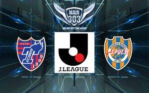 Prediksi Tokyo vs Shimizu S-Pulse 27 Juni 2015 J1 League
