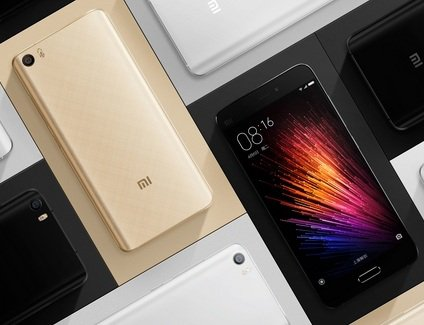 Xiaomi Mi 5s Registration for Online Flash Sale 2016 – Specs, Price and Reviews | Wink24News