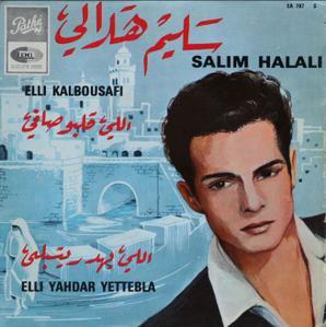 """""""A Yiddishe Mame""""  de Salim Halali."""