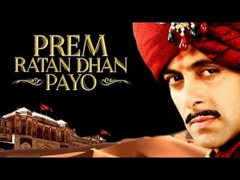 Prem Ratan Dhan Payo 2015 Movie Watch online Free Download