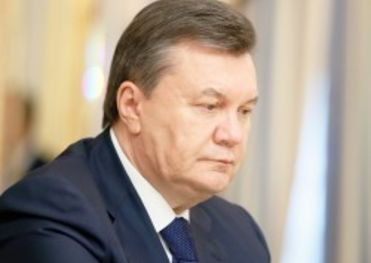 www.lyukaacom.ru - Швейцария заморозила активы Виктора Януковича и его окружения на $193 млн / Новости.