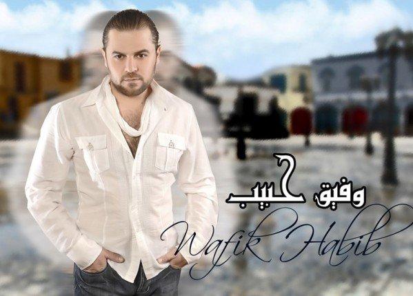 'Hayou Souria' -  Le chanteur Wafik Habib soutient la Syrie et Bachar Al Assad