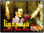 barca-seville 2-1 - vive l'islam,l'algerie,barca et hamrawa(oran...