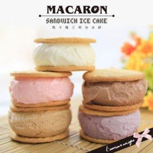 冰淇淋 | 三明治冰餅 | 馬卡隆冰餅 | 溝壩好涼冰店