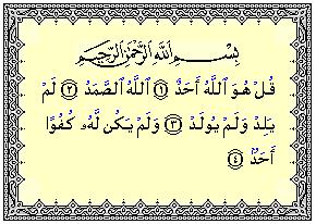 Celui qui lit 10 fois sourate al ikhlas  Allah lui construit une maison au paradis