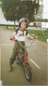 Car: Велосипед с моторчиком