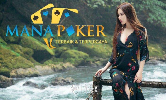 Menang Main Poker Online Pakai Uang Asli Terpercaya | Manapoker