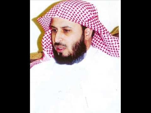 Ar-Rahman-Saad Al ghamidi <3