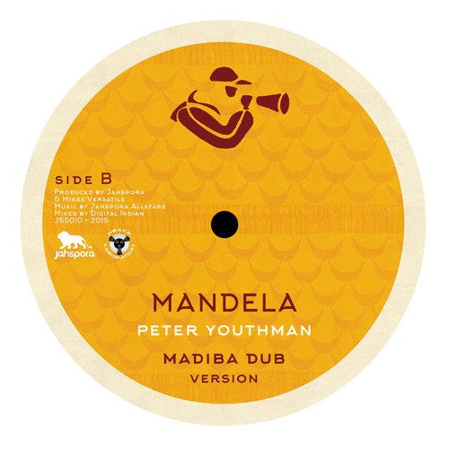 Peter Youthman Mandela + DUB JSS010