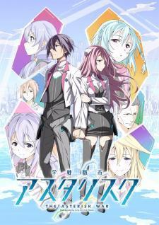 Gakusen Toshi Asterisk – Saison 1 (Vostfr) complet en streaming vf