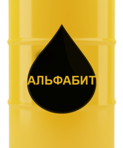 Компания «Бензин-Битум» - Альфабит