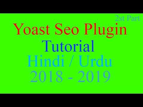 Yoast Seo Tutorial 2018 - How To Setup Yoast SEO Plugin in Wordpress Website