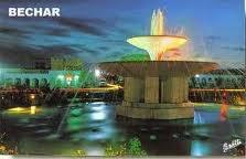 صور مدينة بشار - كيف راق kif rak