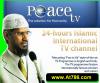 Peace TV live - Blog de 786pk - 786pk's blog