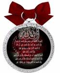 Posté le dimanche 13 mars 2011 18:38 - Blog de siham-sim