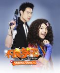 le blog de drama4u