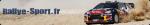 Rallye Baldomérien 2012