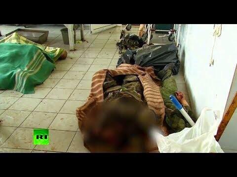 L'Est De l'Ukraine À Feu Et À Sang : Des Cadavres Par Dizaines Comme En Syrie! | ZEBUZZEO