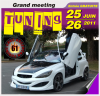 Posté le lundi 06 juin 2011 20:00 - blog special tuning