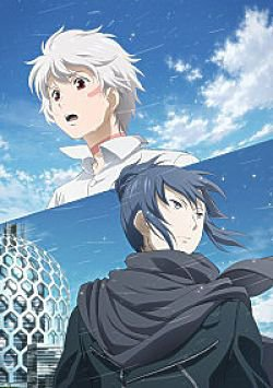 No.6 vostfr :: Anime-Ultime