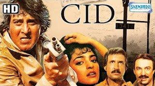 C. I. D. {HD} - Vinod Khanna | Amrita Singh | Suresh Oberoi | Juhi Chaw... | movielink007