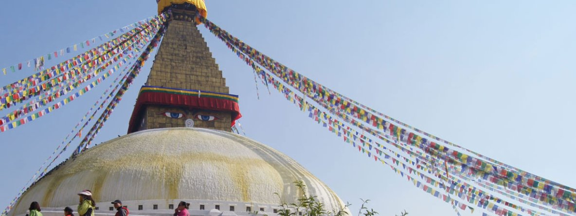 Nepal Private Day Tour Package