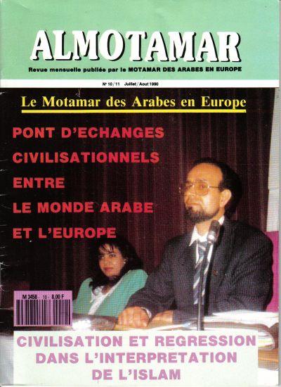 Mohamed EL BAKI/Juin 1990/C.A.E.Tripoli,LIBYE.