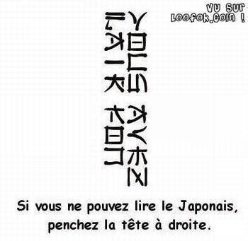 le japonee