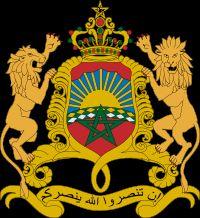 simbole royal du maroc