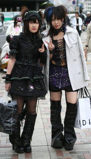 deux japonnaise