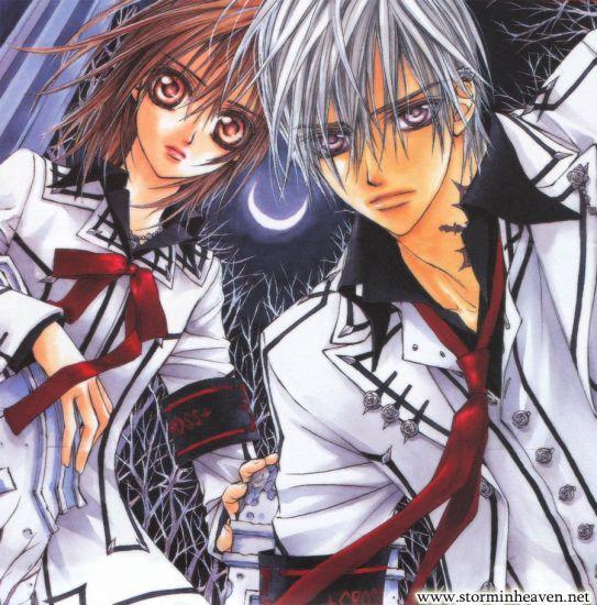 Yuki et Kaname