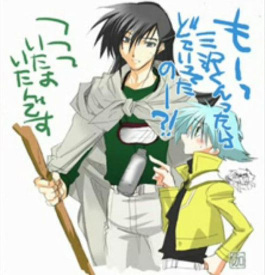 Daichi et Sho
