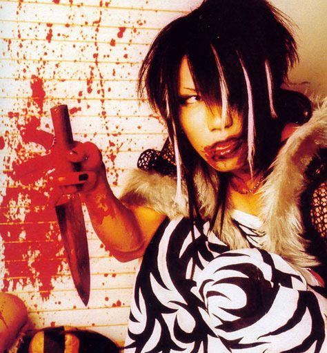 Aoi sadique aussi !
