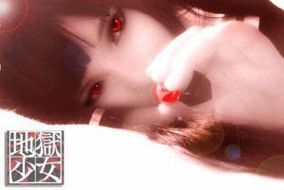 Cosplay de Jigoku Shoujo