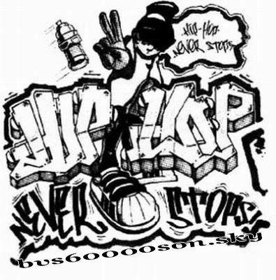 l'hip hop ce bon pour le gangster
