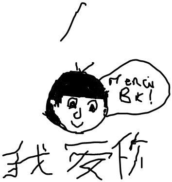 dessin de vassaux héhé merci :p
