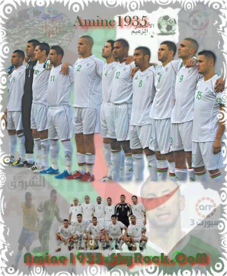 Algeria ForrEver