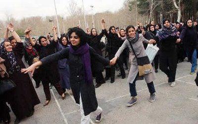 Journée Internationale de la Femme à Mashhad en mars 2009