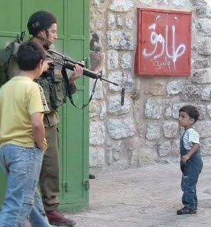 barbarie israilienne