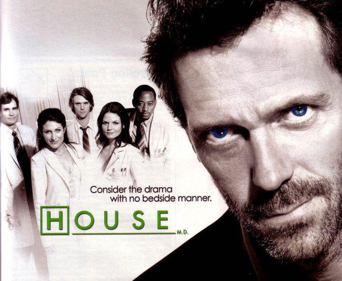D House =P