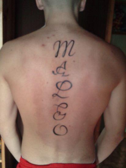 mon ti tatoo