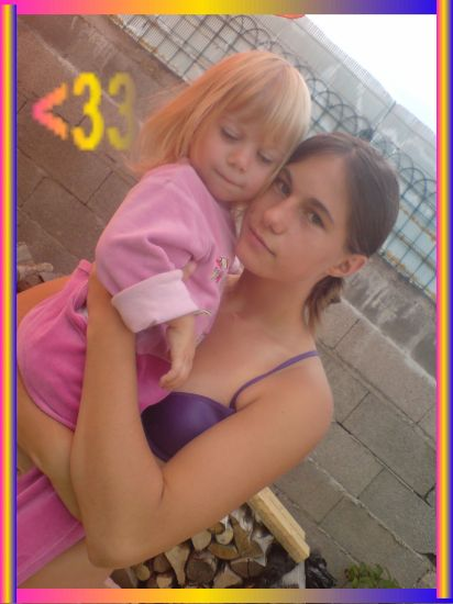 moii && ma tiite soeur d'amour (l)